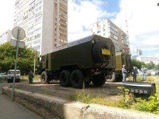 Manifestation autorisée sur Prospekt Sakharov